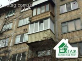 остекление балкона в хрущевке киев