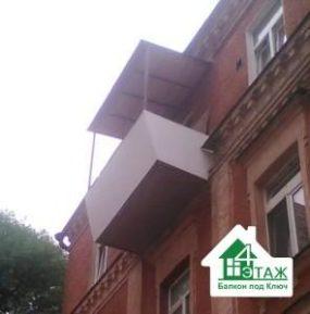 Винос балкона від підлоги