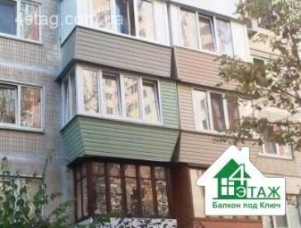 Балкон под ключ Вишневое - фото работы компании