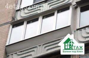металлический короб для выноса балкона