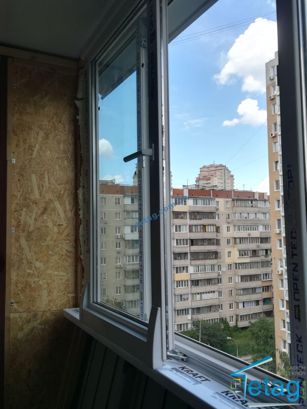 Розсувні вікна на балкон OpenTeck фото роботи 5 бригади